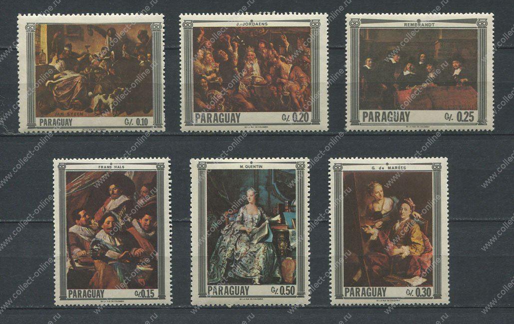 Каталог почтовые марки россии рембрандт фото строго