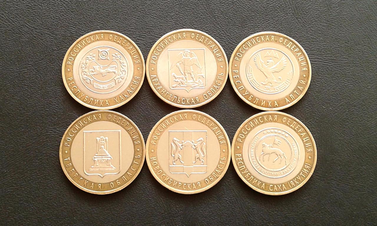 Цены на биметаллические монеты России 2002 - 2018