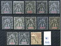 Image de Французские колонии лот 13 старинных марок / MH OG/NG F-VF