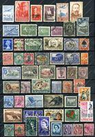 Image de Лот 57 старых марок всего мира / Used F-VF