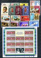 Image de Лот 20 старых марок бывших британских колоний + блок / MH/NH OG F-VF