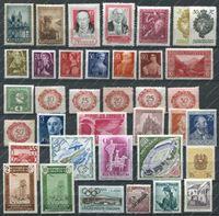 Image de Лот 37 старых марок всего мира / MNH OG VF