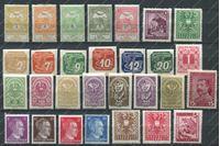Image de Лот 29 старых марок Европы / MNH OG VF