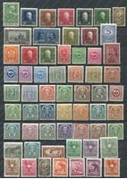 Image de Австрия лот 60+ старых чистых марок / MH OG F-VF