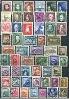 Image de Австрия лот 50+ старых марок / USED F-VF