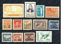 Image de Китай(КНР) 195х гг. лот 13 чистых марок / UNUSED VF