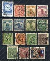 Image de Китай лот 15 старых марок / USED F-VF