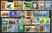 Image de Цейлон-Шри Ланка лот 30+ старых марок / USED F-VF