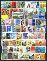 Image de Тайланд лот 60+ старых марок / USED F-VF
