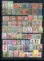 Image de Тайланд лот 70+ старинных марок / USED F-VF