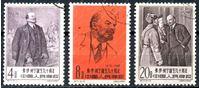Изображение КНР 1960г. SC# 499-501 / Ленин / ФГ H OG - (*)