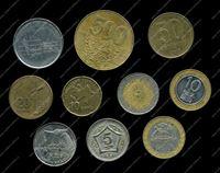 Изображение 10 разных иностранных монет / VF-AU / лот № 10