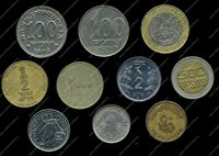 Изображение 10 разных иностранных монет / VF-AU / лот № 13