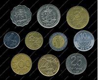 Изображение 10 разных иностранных монет / VF-AU / лот № 7