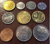 Изображение 10 разных монет мира в блеске / UNC-MS BU / лот № 1