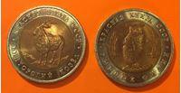 Picture of СССР 1991 г. • KM# 280-1 • 5 рублей • Красная книга. Филин и Козел. • памятный выпуск • MS BU