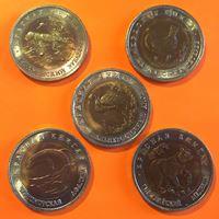 Изображение Россия 1993 г. • KM# 330-4 • 50 рублей • Красная книга • Годовой комплект 5 монет. • памятный выпуск • MS BU
