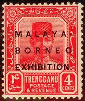 Изображение Малайя • Тренгану 1922 г. Gb# 49 • Выставка Малайя-Борнео / надпечатка / 4с • MH OG XF ( кат.- £6,5 )