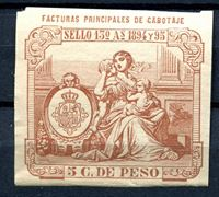 Изображение Куба 1894г. • 5 с. служебная( для каботажной пошлины) •  MNH OG XF-