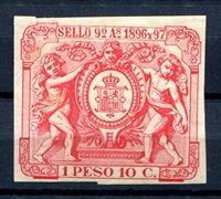 Изображение Куба 1896г. • 1.10 p. служебная( для таможи) •  MNH OG XF-