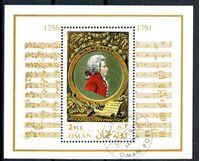 Изображение 1977г. • Моцарт •  Used(ФГ) XF / блок