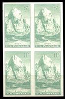 Bild von США 1935 г. SC# 763 • 8c. Виды Америки Юта • Mint NG • кв.блок