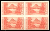 Bild von США 1935 г. SC# 764 • 9c. Виды Америки Монтана • Mint NG • кв.блок