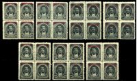 Изображение Эквадор 1895г. SC# O27-33  • президент Рокафуэрте, серия с надпечатками •  MH/NH OG XF / кв. блоки ( кат.- $650 )