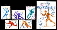 Изображение СССР 1980 г. Сол# 5033-8 • Олимпиада-80, Лэйк-Плэсид • MNH OG XF • полн. серия+блок