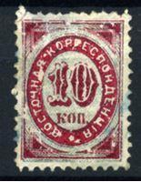 Изображение Российская Империя • Левант 1857 г. Сол# 11 • 10 коп. стандарт, горизонт. верже, перф.-11.5 • Used F