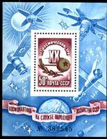 Изображение СССР 1977 г. Сол# 4758 • XX лет космической эры • MNH OG XF • № блок