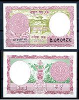Изображение Непал 1965 г. P# 12 • 1 рупия. Пагода • UNC пресс