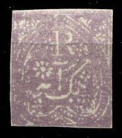 Изображение Индия • Джинд 1874 г. Gb# J2 • 1 a. лиловая • Mint NG VF