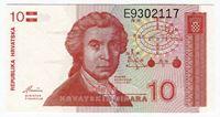Изображение Хорватия 1991 г. • 10 хорватских динаров • UNC пресс
