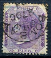 Picture of Индия 1860г. Gb# 52  • 8 p. Королева Виктория •  Used VF ( кат.- £7 )