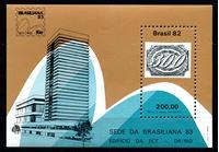 """Image de Бразилия 1982г. SC# 1840  • Фил. выставка """"Бразилия-83"""" •  MNH OG XF / блок"""
