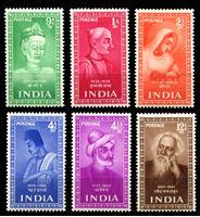 Picture of Индия 1952 г. Gb# 337-42 • Святые и поэты • MLH OG XF • полн. серия ( кат.- £32 )