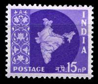 Image de Индия 1957-58 гг.  Gb# 381a  • 15 n.p. Стандарт. Карта страны. •  MNH OG XF