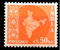 Image de Индия 1957-58 гг.  Gb# 384  • 50 n.p. Стандарт. Карта страны. •  MNH OG XF