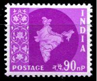 Image de Индия 1957-58 гг.  Gb# 385a  • 90 n.p. Стандарт. Карта страны. •  MNH OG XF