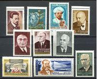 Изображение СССР  1974-76 гг.  • Известные люди. лот 10 марок •  MNH OG VF