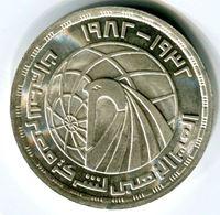 Изображение Египет 1982 г. • 1 фунт • MS BU