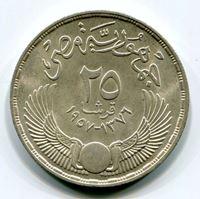 Изображение Египет 1957 г. • 25 пиастров • MS BU
