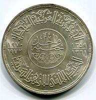 Изображение Египет 1972 г. • 1 фунт • MS BU