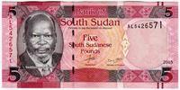 Изображение Судан  2015г.  • (Южный) 5 фунтов •  UNC пресс