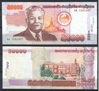 Изображение Лаос 2004 г. P# 37 • 50000 кип • UNC пресс