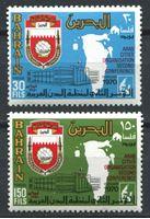 Изображение Бахрейн  1970г. SC# 171-2  • 2-я конференция арабских городов •  MLH OG VF / полн. серия
