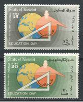 Изображение Кувейт  1969г. SC# 439-40  • День образования •  MLH OG VF / полн. серия