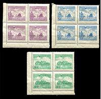 Изображение Корея 1954 г. SC# 200-202 • Острова • MNH OG XF • кв. блоки
