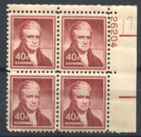Bild von США 1954-68 гг.  SC# 1050  • 40 c. Джон Маршал •  MNH OG XF+ / № кв. блок